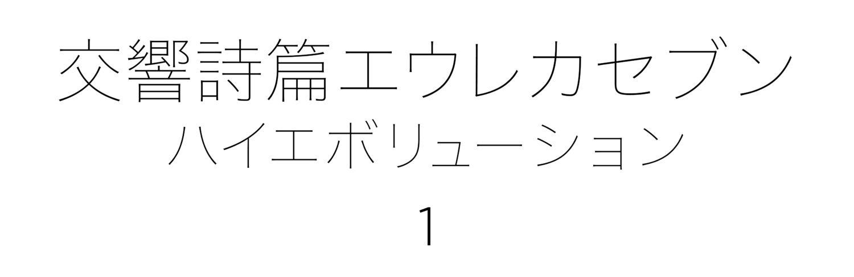 9月5日(火)東京/9月7日(木)大阪 舞台挨拶付き完成披露上映会開催!情報第二弾解禁
