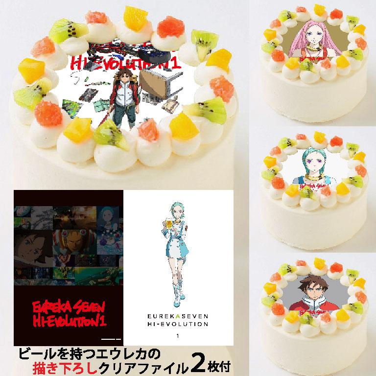 モンテローザ系列店舗予約限定エウレカセブンキャラクターケーキ