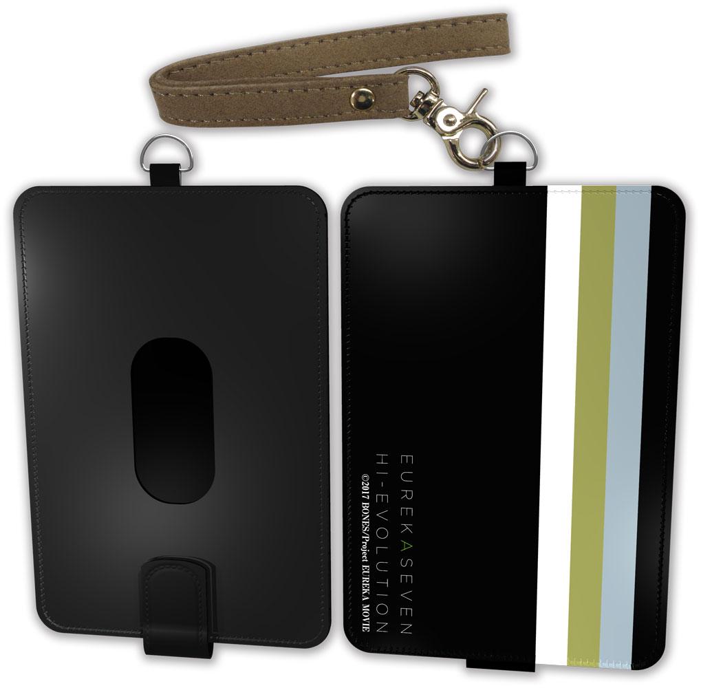 ICカードケース