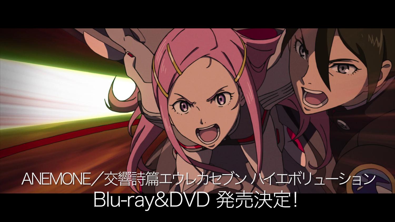 2019年3月26日発売 Blu-ray&DVD 告知CMを公開!