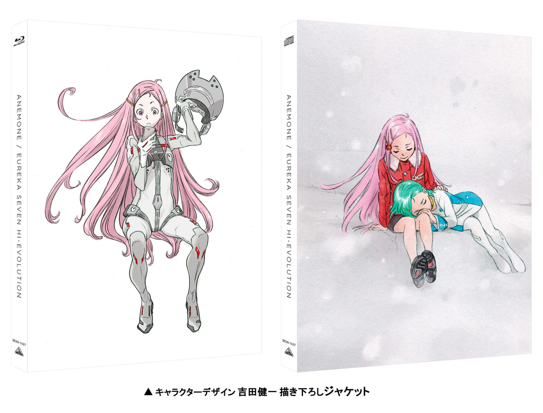 3/26発売・Blu-ray特装限定版、吉田健一氏描き下ろしジャケット公開!