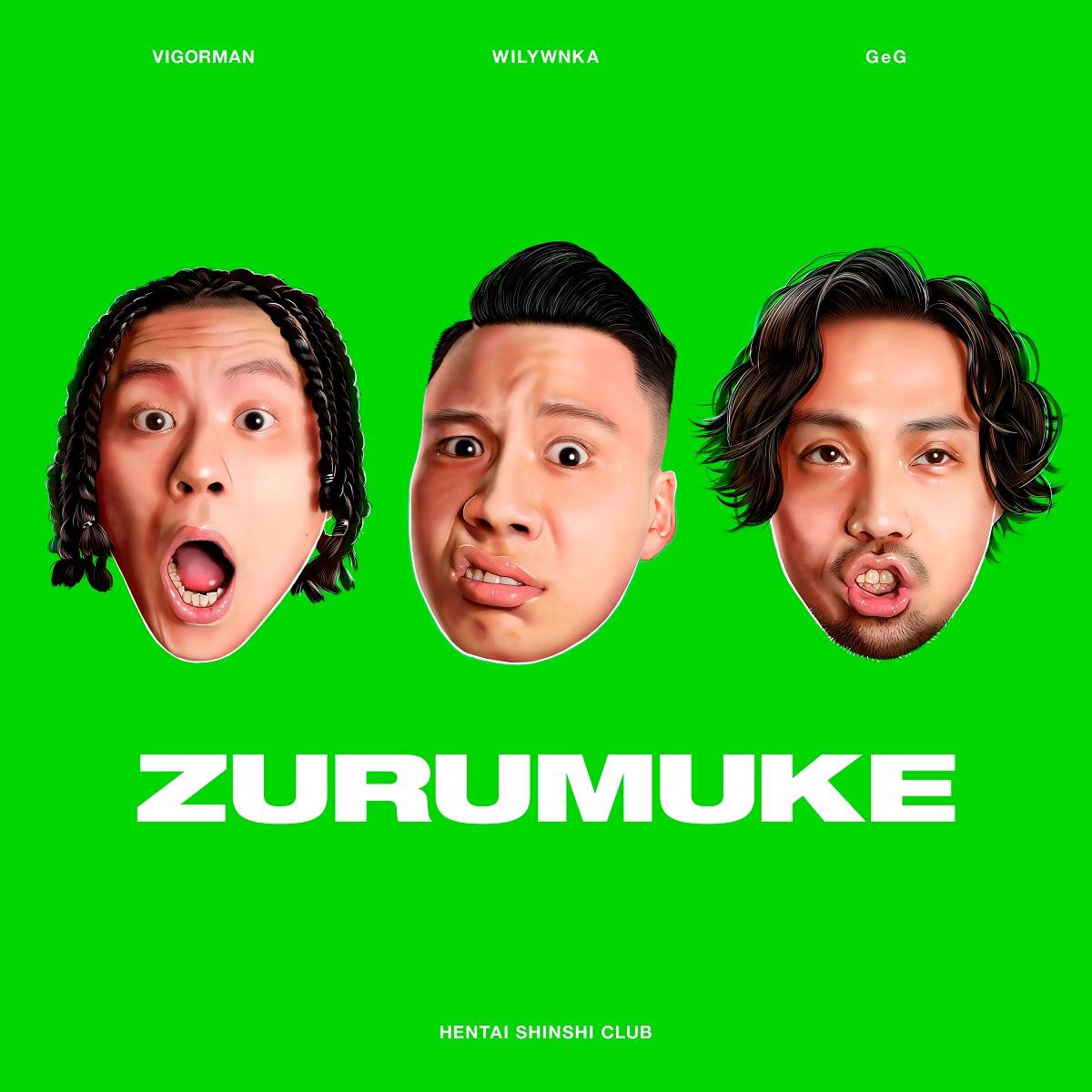 変態紳士クラブ・1st Album『ZURUMUKE』本日発売!
